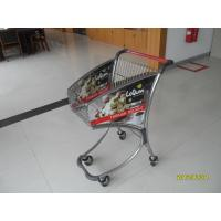 Buy cheap Small Anti Theft 40L Steel Tube Supermarket Shopping Trolley / Airport Shopping Trolley product