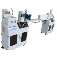 Buy cheap Mini 1.75mm PLA ABS Single Screw Extruder Machine With PLC Control System product