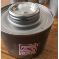 Buy cheap wick chafing fuel faactory in China product