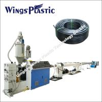 Buy cheap PE / HDPE Pipe Making Machine  / Extrusion line Factory product