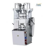 Buy cheap ZPT Rotary Tablet Press Machine / Bilayer Compression Machines Used In Pharmaceutical Companies product