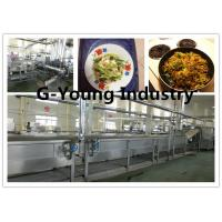 Buy cheap Energy Saving Instant Fried Automatic Noodle Making Machine frying noodle lines product