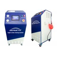 Buy cheap Car Decarbonization Machine Remove Carbon Deposits From Engine 0.02 Bar Working product