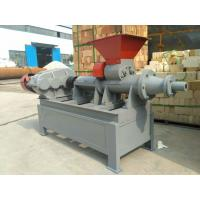 Buy cheap wood charcoal processing line charcoal briquette making machine hydraulic from wholesalers