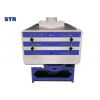 China STR MMJP series hot sale  high quality white rice grading machine with cheap price on sale
