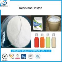 China White Corn Resistant Dextrin In Food With High Fiber Content CAS 9004-53-9 on sale