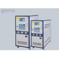 Buy cheap Industrial Heat Cool Temperature Controller Units for Injection Molding Process / Edge banding machine product