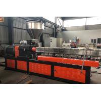 Buy cheap Recycle PET pelletizing machine twin screw extruder factory direct granulator product