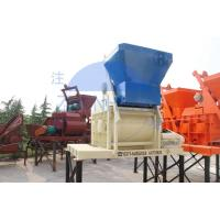 Buy cheap Automatic Forced Twin Shaft JS750 Concrete Mixer Yellow Color Simple Structure product
