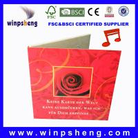 Buy cheap musical wedding cards product