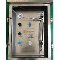 Buy cheap SS Closed Loop Sampling Systems / 2.5MPa Pressure Automatic Sampling System product