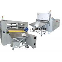 Buy cheap High Efficiency Industrial Cutting Machine For PP / Prepreg , Purely Mechanical Cutting product