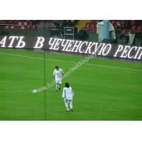 Buy cheap P6 Outdoor Perimeter Led Display High Resolution product