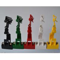 Buy cheap Price Tag Holder Clip Display for Ticket , Promotional Cards on Shelf product