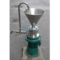 Buy cheap Mini Type Cocoa Butter Colloid Mill For Sale Peanut Jam Paste Production Grinding Equipment product