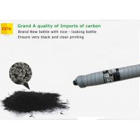Buy cheap Type 8105D Ricoh Toner Cartridge Compatible Laser Toner Cartridge product
