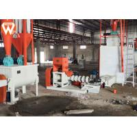 Buy cheap 150KG/H Floating Fish Feed Machine High Performance 0.9 - 15mm Pellet Diameter product