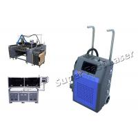 China High Power Portable Descaling Machine Laser Paint Removal Machine 1.5mJ Pulse on sale