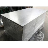Buy cheap 1mm 2mm 3mm 4mm 5mm 6mm Thick 1050 1060 1070 1100 Aluminum Sheet Plate for from wholesalers