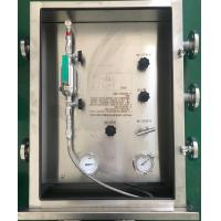 Buy cheap Closed Analyzer Sampling System / Liquid Sampling Systems 2.5Mpa  Pressure product