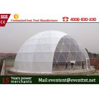 Buy cheap 20 meters diameter geodesic dome marquee with PVC material for events from Wholesalers