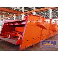 Buy cheap Mining Machine Vibrating Screen/Granite Vibrating Screen product