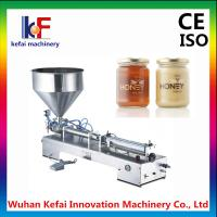 Buy cheap Automatic thick chocolate paste filling machine product