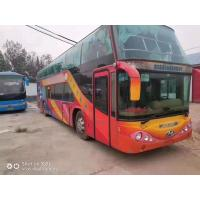 Buy cheap Hyundai Used Coach Bus Diesel Left Hand Steering 42 Seats 2012 Year product