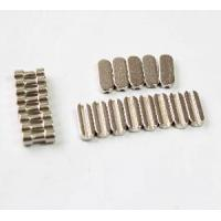 Buy cheap Customized Shape NdFeB Magnet product