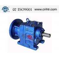 R87 Two Stage Helical Gear Reducer Motor Engines
