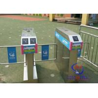 Buy cheap Double motor remote control Swing barrier gate with fingerprint and RFID reader product