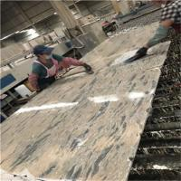 Buy cheap Blue Apollo Gold Polished Marble Slabs Low Radiation Stone Material product