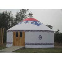 Buy cheap Luxury Waterproof Mongolian Yurt Tent Aluminum Frame Structural Heavy Duty from Wholesalers