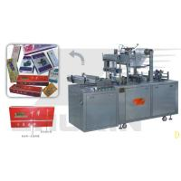 Buy cheap longest lasting clear curtomizer Molasses Tobacco Packing Machine for wrapper product