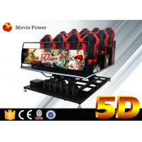 Buy cheap Electric System 5D Cinema Equipment Motion Simulator 5D Motion Theater With Motion Seats product