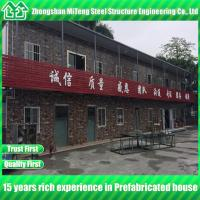 China Prefabricated light steel structure building modular house with cultural stone sandwich panel on sale