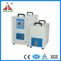 Buy cheap High Frequency Induction Hardening Quenching Machine Induction Heater (JL-40) from wholesalers