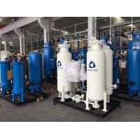 Buy cheap Touch Screen Control Industrial Nitrogen Generator For Heat Treatment Industry product