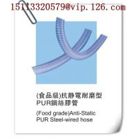 China food grade anti-static Friction-resistant PUR steel-wired hose Manufacturer