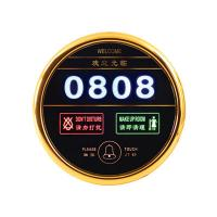 12V touch screen digital energy star multifunction switch