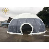 Buy cheap 850gsm Blockout Double Geodesic Dome Camping Tent PVC Coated Fabric Use In Resort product