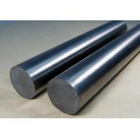 Buy cheap Nickel Based Alloys Inconel 718 / UNS N07718 / 2.4668 ASTM B637 Inconel Round Bar from Wholesalers