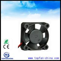 Buy cheap Mini 5V Centrifugal DC Blower Fan / 35 x 35 x 10mm 12V Xbox PS4 Cooling Fan from Wholesalers