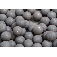 Buy cheap High Hardness B2 Typer Steel Grinding Media Balls For Mining and Mine Mill from Wholesalers