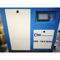 Buy cheap Continuous Cooperation Direct Driven Air Compressor Intelligent Control System product