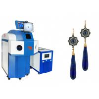 Buy cheap Microscope Manual 1064nm YAG Laser Welding Machine For Jewelry , Water Cooling product
