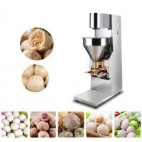 Buy cheap XZ-605 Meatball Forming Machine Automatic Meatball Making Machine 220v / 380v product