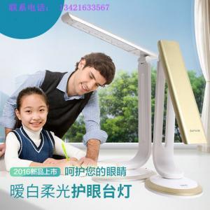 Buy cheap Innovative Design Multi-Gear Solar Lamp for Eyesight Protection product