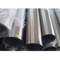 China Excellent Corrosion Resistance Nickel Alloy Tube For Nitric Acid Condenser on sale