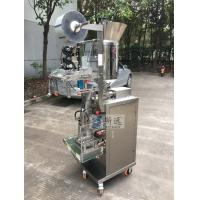 Buy cheap Full Auto Fruit Jam / Ketchup Packing Machine 5-100ml 4 Side Sealing Low Noise product